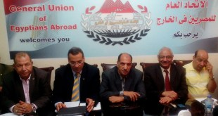 اتحاد المصريين بالخارج
