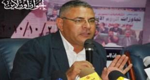 جمال عيد من على منصة الإخوان