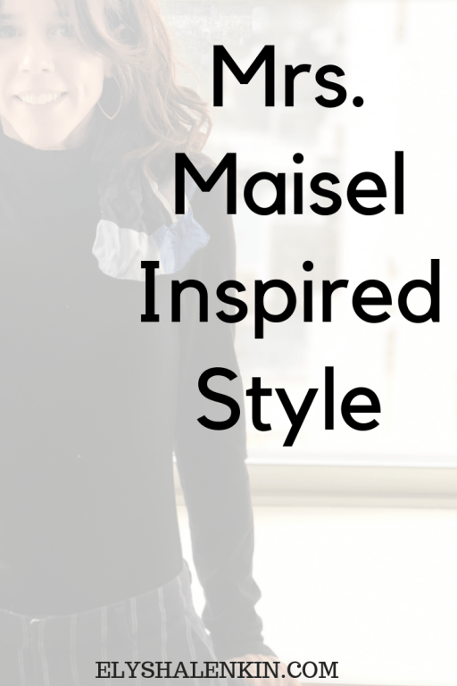 Love the fashion in the Marvelous Mrs. Maisel? Then watch how I use her as a style guide to create an inspired retro outfit, yet make it mine with what I own.