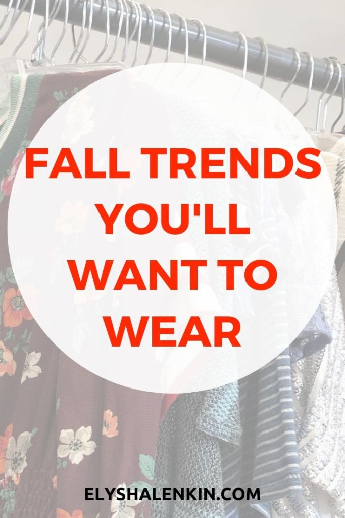 Fall trends you'll want to wear. Clothing hanging on a rack.