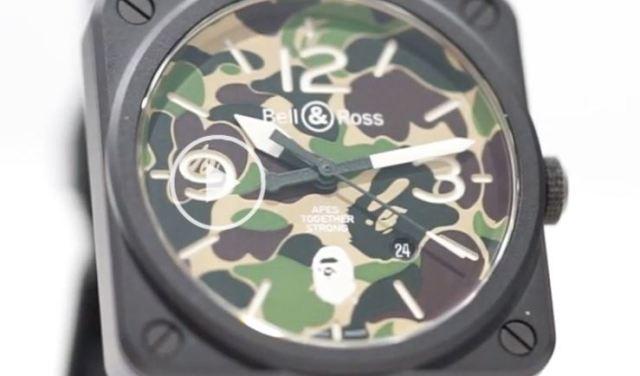 Bell & Ross celebra los 25 años de BAPE con un reloj de camuflaje