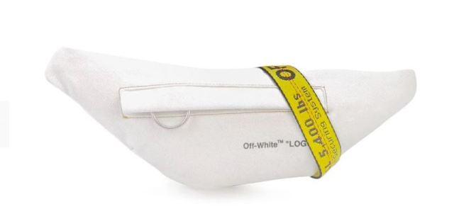 La riñonera de Off White con cierre de doble cremallera, el accesorio estrella de cualquier outfit