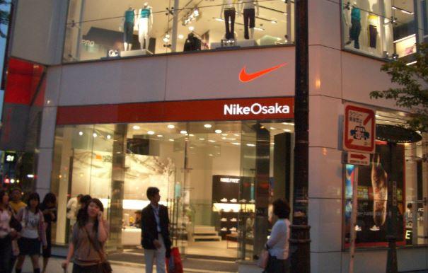 tiendas nike en china