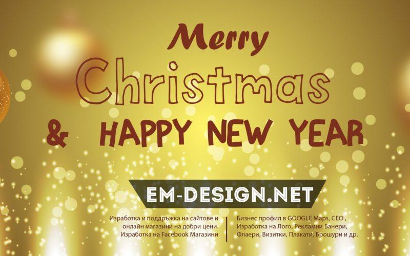 Коледна и Новогодишна оферта за изработка на сайтове в Пловдив