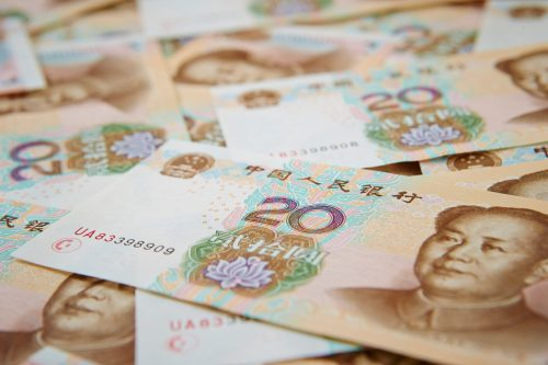 CHINA CURRENCY CNY 1