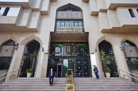 egypt-central-bank-1
