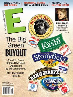 E Magazine July-August 2011