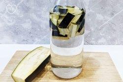 Água de berinjela do emagrecercerto