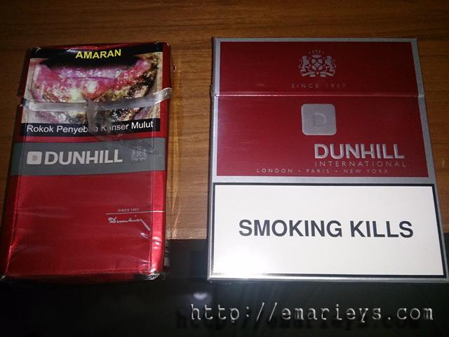 Wordless Wednesday : Amaran Merokok Dunhill
