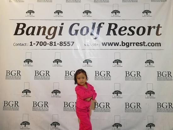 buka puasa bangi golf resort