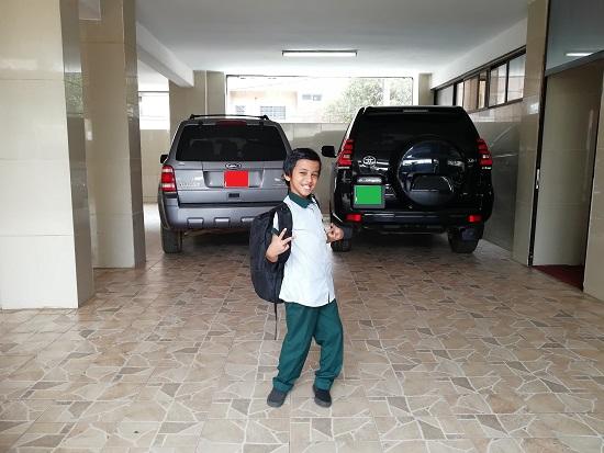 Abang Handsome Dah Dapat Uniform International Modern School