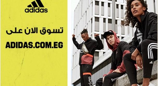 أديداس:التسوق الالكترونى يزداد بشكل ملحوظ بمصر