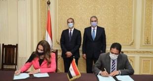 بروتوكول لتنفيذ استراتيجية بناء مصر الرقمية