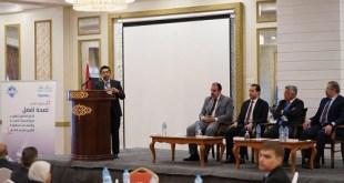 رقمنة الخدمات الصحية ضمن أحد أهداف رؤية مصر 2030