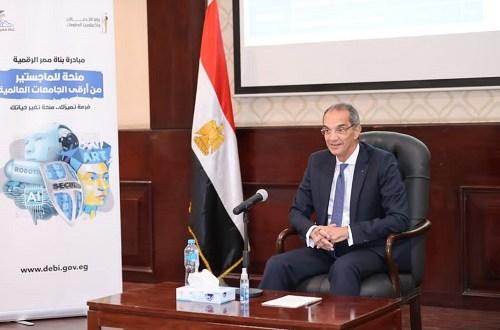 مبادرة بُناة مصر الرقمية تهدف إلى إعداد جيل من الكوادر المبدعين