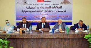 السفير نعمان: العلاقات المصرية الصينية بدأت بعد الثورة التجارية في الصين عام ١٩٤٩