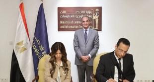 """توقيع مذكرة تفاهم بين وزارة الاتصالات وتكنولوجيا المعلومات وشركة مايكروسوفت مصر لإطلاق برنامج """"تميز"""""""