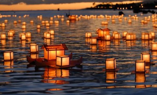 From-Obon-festival