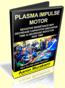 Plasma Impulse Motor by Aaron Murakami