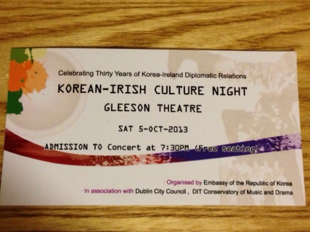 Korean-Irish culture night  entrance ticket