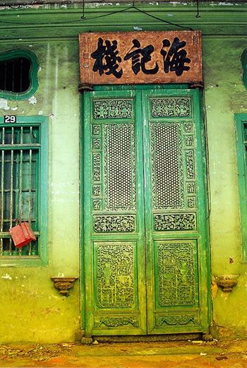 green-door14