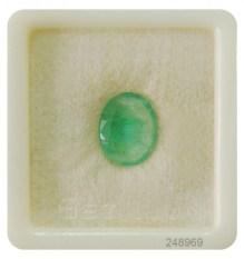 Emerald 2.45ct