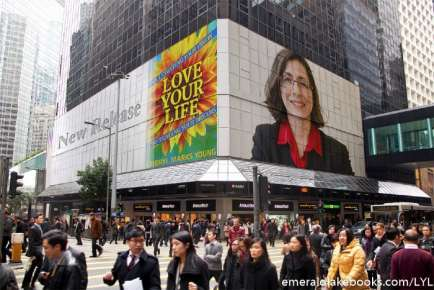 New Release billboard - Love Your Life