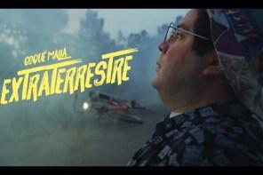 COQUE MALLA – EXTRATERRESTRE