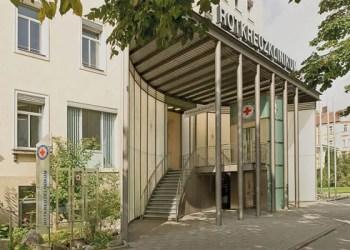 Гинекологический центр Красного Креста