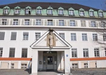 мюнхенская академическая больница