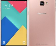 Samsung Galaxy A9 Pro 2016 on emi flipkart amazon and snapdeal