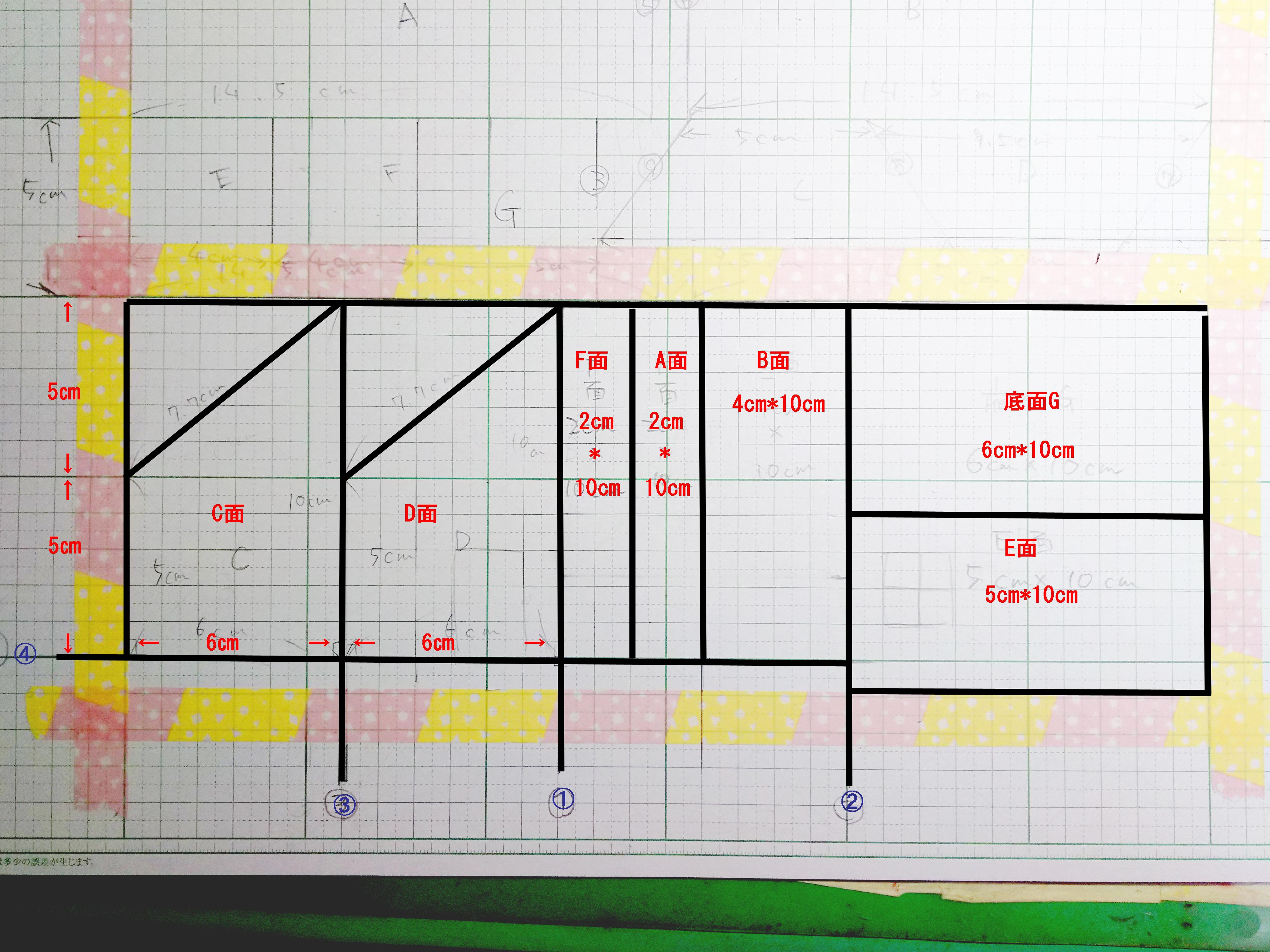ステンドグラステラリウム設計図