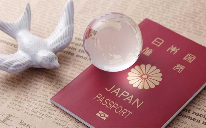 Гражданство Японии для граждан России порядок получения и требования к кандидатам