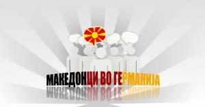 Македонци во Германија