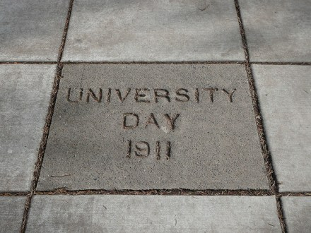 Universidades-edificacion