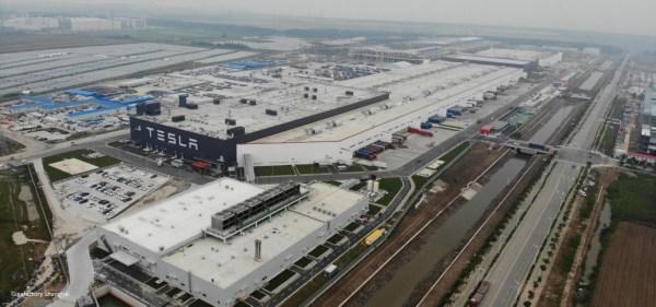 Gigafábrica de Tesla en Shangai (China)