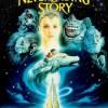 Throwback Thursday Fantasy Relay: The NeverEnding Story!