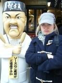 Downtown Osaka, 2010