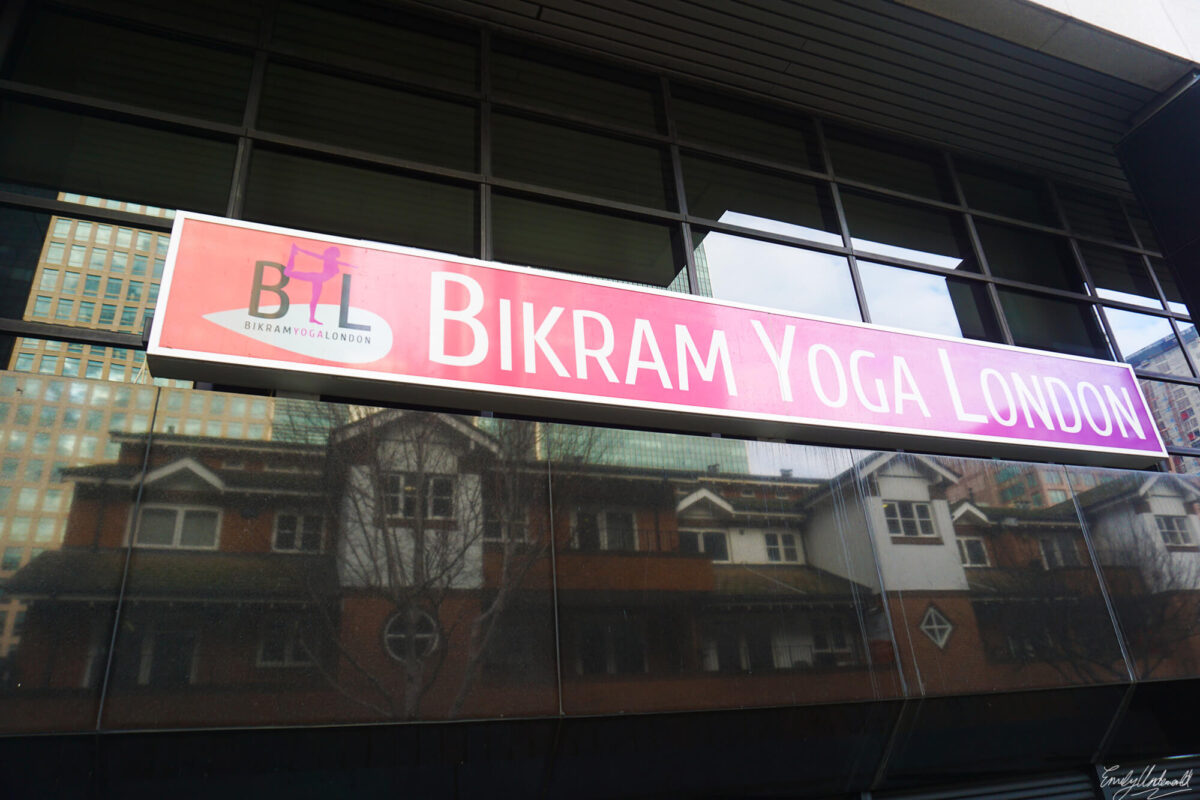 bikram-yoga-logo