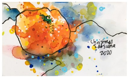 "watercolor, pen on paper   3.5"" x 5.5"""