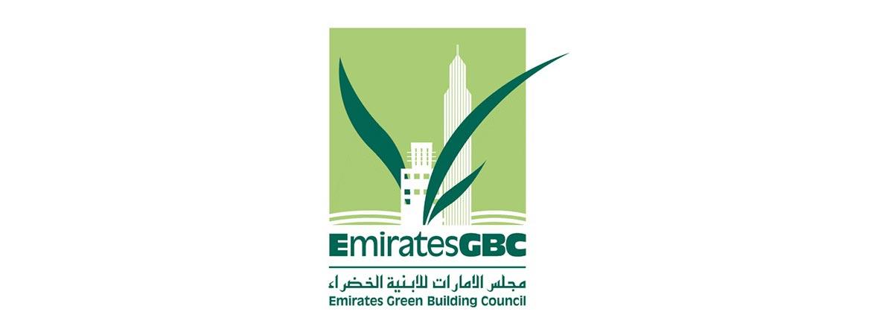 Emirates GBC Logo