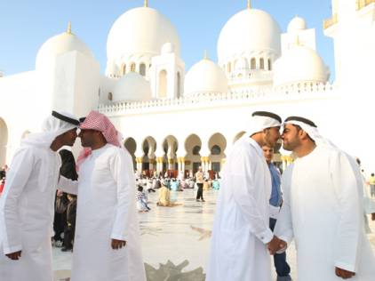 Eid Al Adha holiday for UAE private, public sectors announced