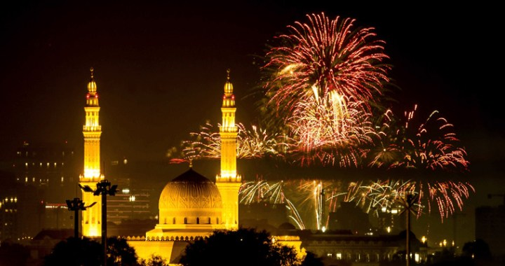 Eid Al Fitr 2019 Holiday: UAE Public Sector To Have A Week Off