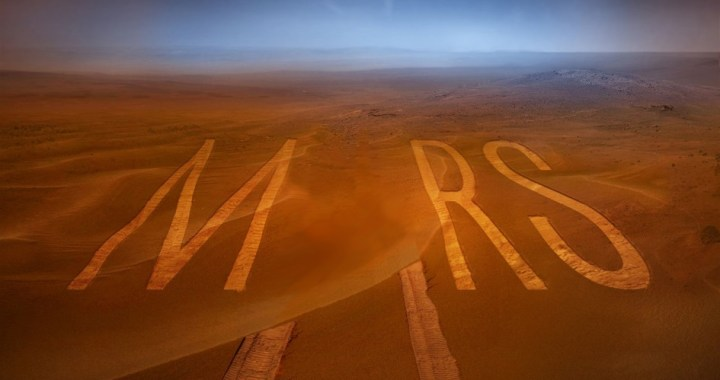 'Mars Road' found in Emirates City Ajman