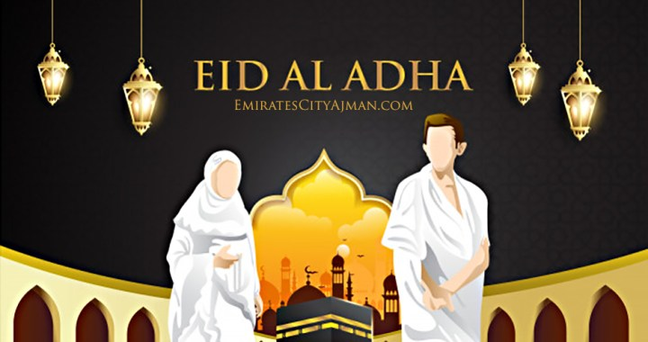 Eid Al Adha 2019 Holidays in UAE for Public and Private Sectors