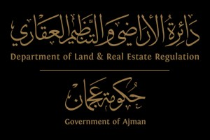 Ajman Department of Land Organizes Field Visits To Estimate Offices and Real Estate Buildings