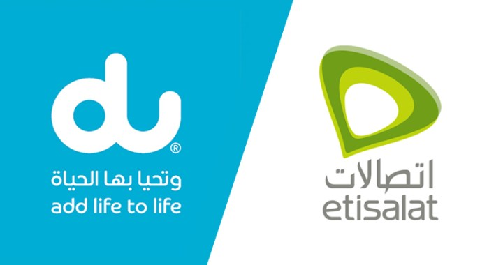 Block SIM Card or Mobile Number in UAE of Du & Etisalat