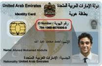 emirates id update