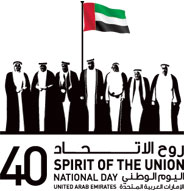 Happy 40th UAE National Day