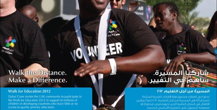 Dubai Cares – Walk for Education